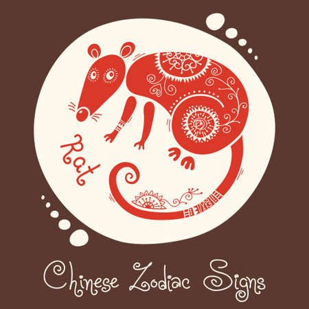 chinese new year rabbit: Rat  Chinese Zodiac Sign  Silhouette with ethnic ornament  Vector illustration