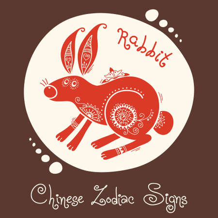 Rabbit  Chinese Zodiac Sign  Silhouette with ethnic ornament  Vector illustration 向量圖像