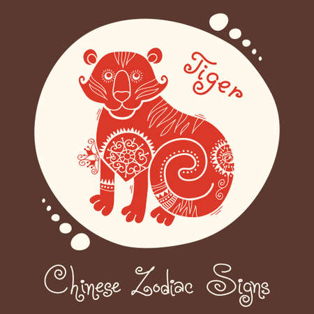 year of the tiger: Tiger  Chinese Zodiac Sign  Silhouette with ethnic ornament  Vector illustration