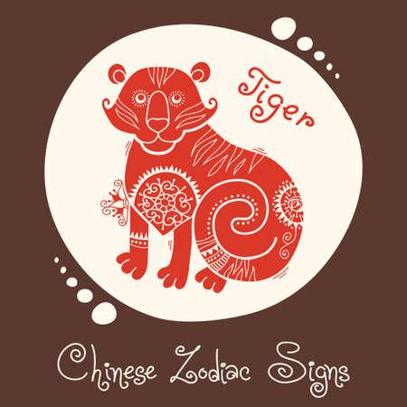 silueta tigre: Tiger zodiaco chino de la silueta con la muestra �tnica ilustraci�n ornamento Vector