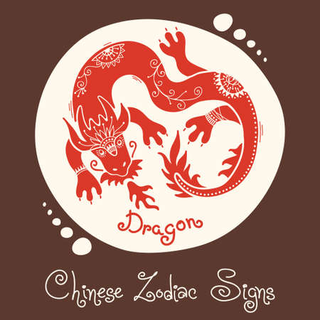 Dragon  Chinese Zodiac Sign  Silhouette with ethnic ornament  Vector illustration