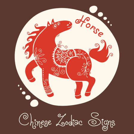 Horse  Chinese Zodiac Sign  Silhouette with ethnic ornament  Vector illustration