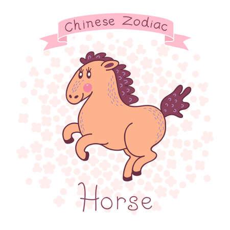 baby dragon: Chinese Zodiac - Horse  Cute horoscope  Vector illustration