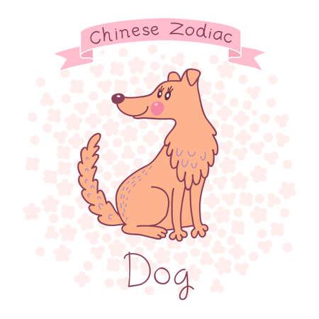 Chinese Zodiac - Dog  Cute horoscope  Vector illustration  Vector