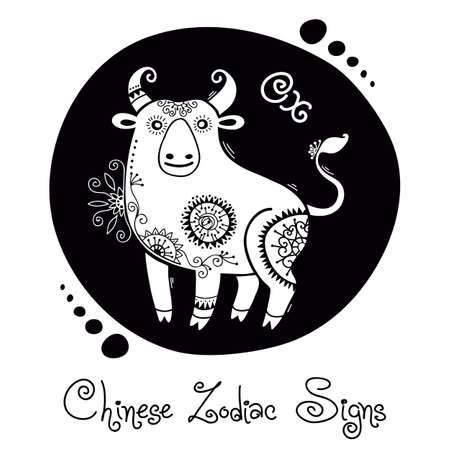 buey: Buey chino del zodiaco de la silueta con adornos �tnicos All hor�scopo con animales lindos ver en mi cartera Ilustraci�n vectorial