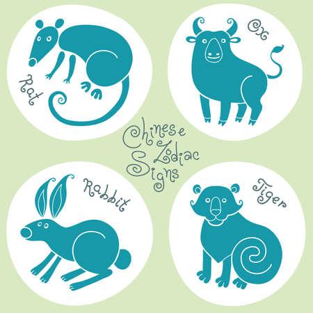 buey: Establecer signos del zodiaco chino de la rata, buey, conejo, tigre. Ilustraci�n del vector. Vectores