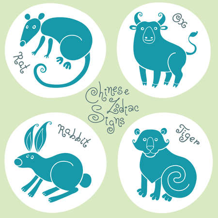 ox: Set signs of the Chinese zodiac Rat, Ox, Rabbit, Tiger. Vector illustration.