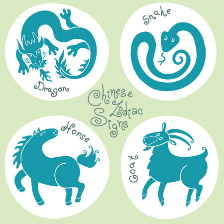 eastern zodiac: Set signs of the Chinese zodiac Dragon, Snake, Horse, Goat. Vector illustration. Illustration