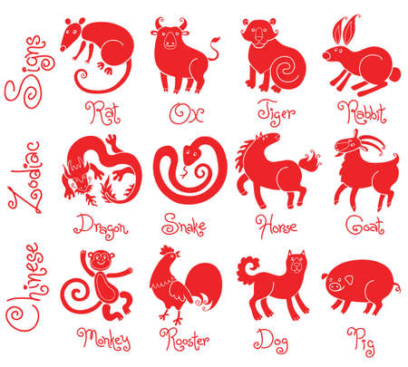 eastern zodiac: Illustrations or icons of all twelve Chinese zodiac animals. Vector illustration.