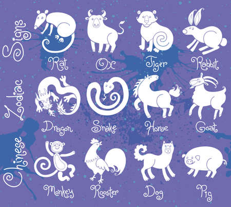 chinese calendar: Illustrations or icons of all twelve Chinese zodiac animals. Vector illustration.