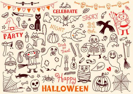 Halloween Drawings Vector Set  of  Design Elements Stock Illustratie