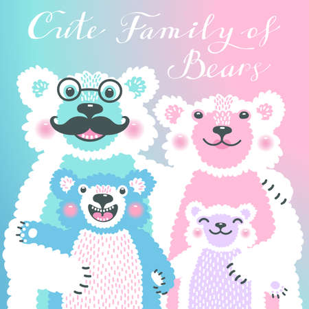 couple embrace: Cute card with a family of bears. Dad hugs mother and children. illustration.