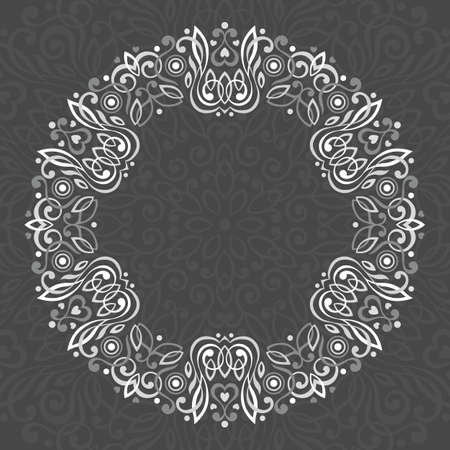 cadre: Abstract Ornate Mandala. Decorative frame for design. Vector illustration.