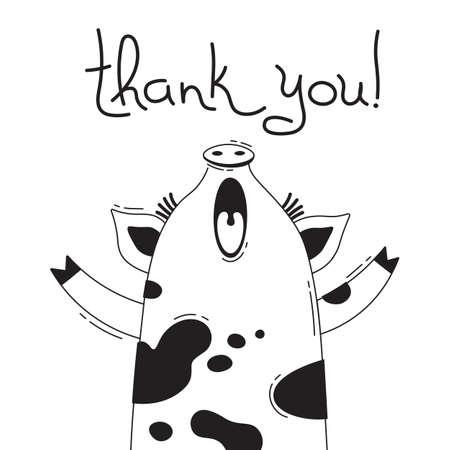Who - 楽しい貯金箱のイラスト、ありがとうございます。面白いアバターやポスター、カードのデザイン。ベクトルでかわいい動物。  イラスト・ベクター素材