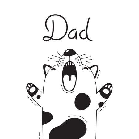 Illustrazione con cane gioioso che grida - Saluti. Per la progettazione di avatar divertenti, poster e cartoline di benvenuto. Animale carino Archivio Fotografico - 83403894