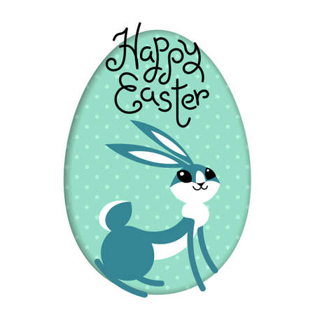 Happy Easter. Bunny rabbit hare inside painted egg frame window. Cute cartoon character. Baby greeting card. Green background. Vector illustration