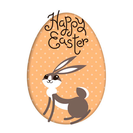 Happy Easter. Bunny rabbit hare inside painted egg frame window. Cute cartoon character. Baby greeting card. Yellow background. Vector illustration