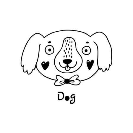 Cute, simple dog face cartoon style. Vector illustration