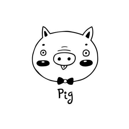 Cute, simple pig face cartoon style. Vector illustration