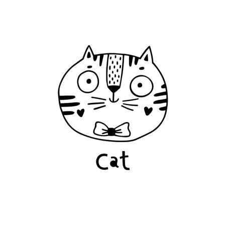 Cute, simple cat face cartoon style. Vector illustration 일러스트