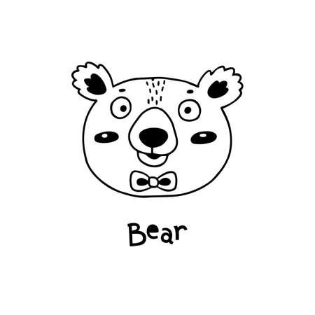 Cute, simple bear face cartoon style. Vector illustration