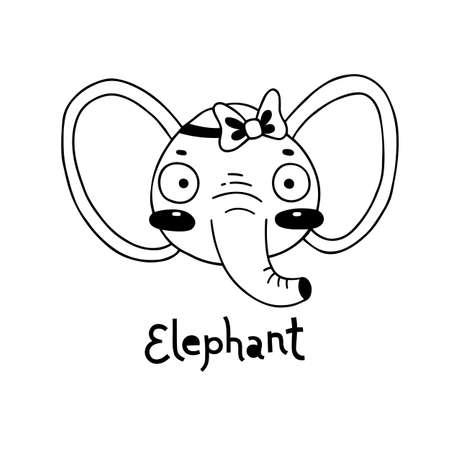 Cute, simple elephant face cartoon style. Vector illustration