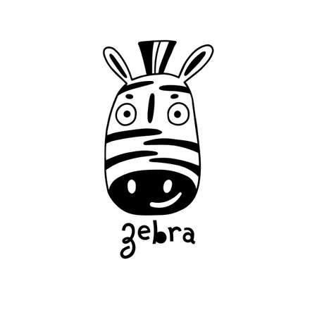 Cute, simple zebra face cartoon style. Vector illustration Illustration