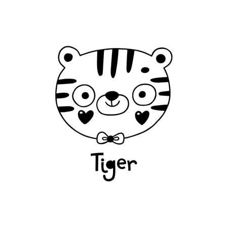Avatar cute face tiger cub portrait. Vector illustration in cartoon style Vectores