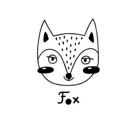 Avatar cute face fox portrait. Vector illustration in cartoon style