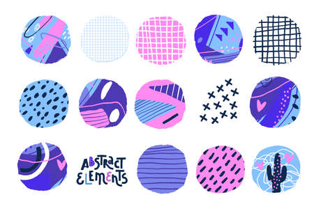 Abstract cut out circle shapes. Textured hand drawn round elements for scrapbooking, collage and other creative work. Vector set