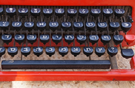 hebrew letters: Vintage typewriter with Hebrew letters