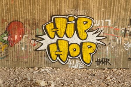 marginal: Graffiti, street art by unidentified artist on May 22, 2016 in Eilat, Israel