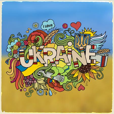 Ukraine hand lettering and doodles elements background. Vector