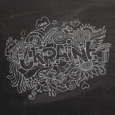 Ukraine hand lettering and doodles elements chalk board background. Vector