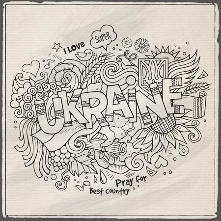 Ukraine hand lettering and doodles elements background Vector