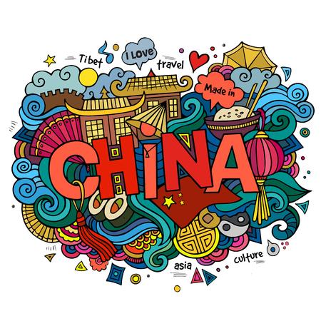 中国手レタリングといたずら書き要素の背景。病気のベクトル
