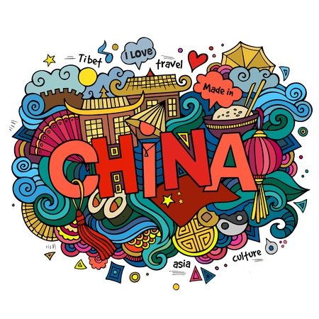 China hand lettering and doodles elements background. Vector ill