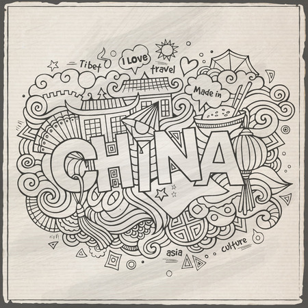 China hand lettering and doodles elements background Vector