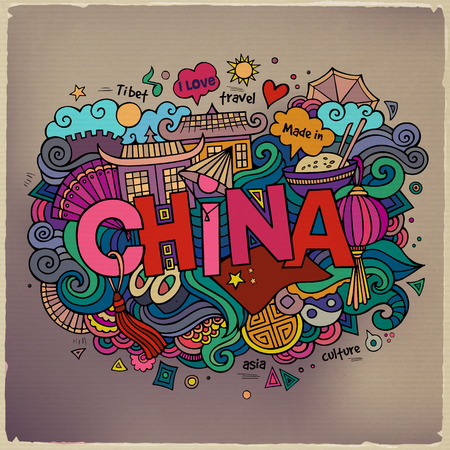 hong kong skyline: China hand lettering and doodles elements background. Vector ill
