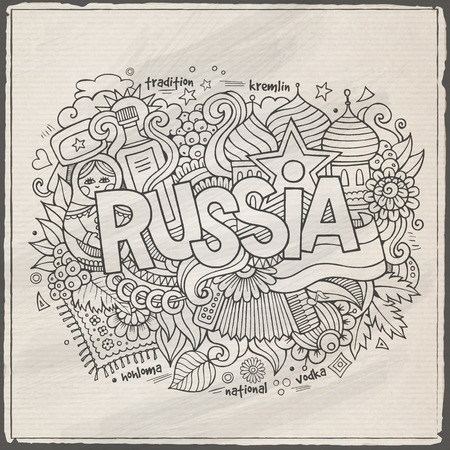 Russia hand lettering and doodles elements background. Vector illustration Vector