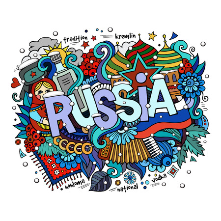 Winter Russia hand lettering and doodles elements background Vector