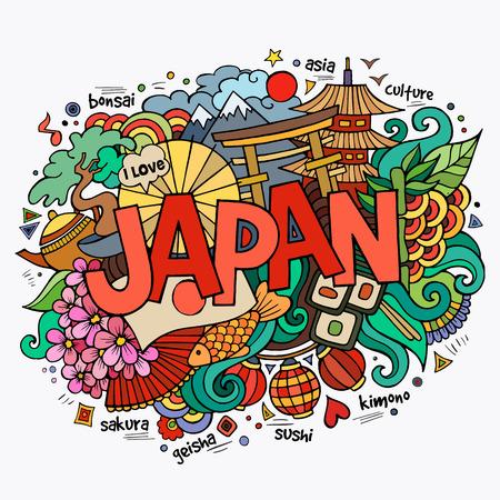 bandera japon: Japón elementos letras de la mano y doodles fondo