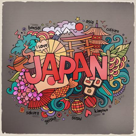 comida japonesa: Japón elementos letras de la mano y doodles fondo