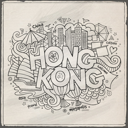 hong kong skyline: Hong Kong hand lettering and doodles elements background