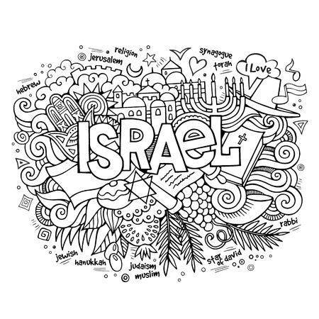 judaic: Israel hand lettering and doodles elements background.  Illustration