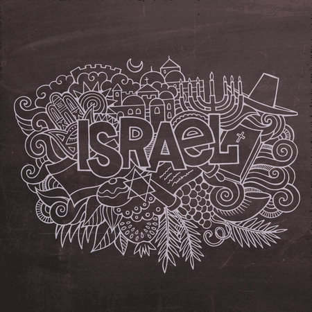 israelite: Israel hand lettering and doodles elements background.  Illustration