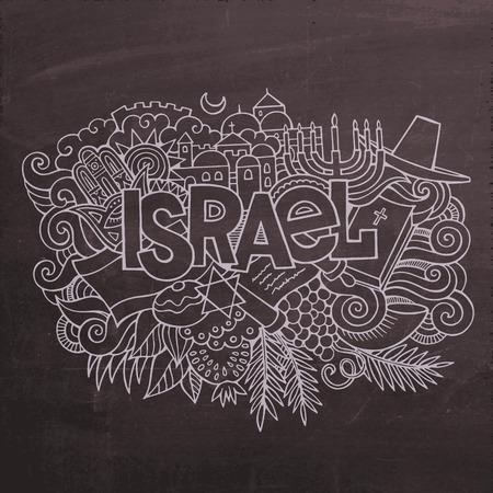 israelite: Israel hand lettering and doodles elements background.  Illustration