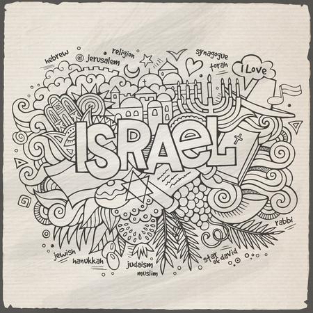the rabbi: Israel hand lettering and doodles elements background. Vector illustration Illustration