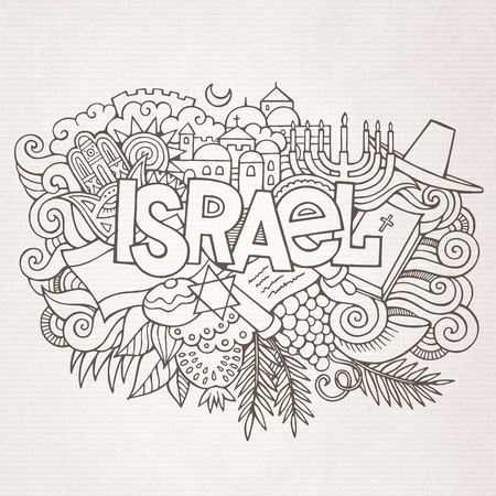 israelite: Israel hand lettering and doodles elements background. Vector illustration Illustration