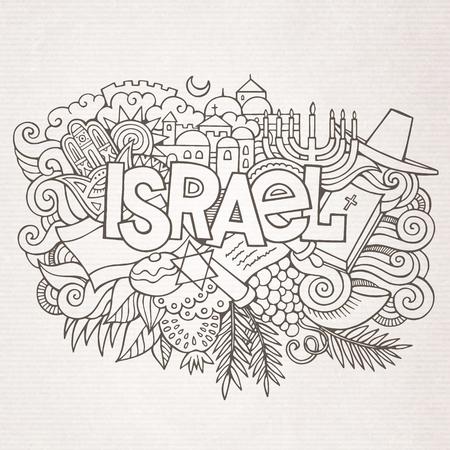 israelite: Israel hand lettering and doodles elements background. Vector illustration Illustration